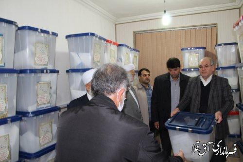 روند اجرای انتخابات یازدهمین دوره مجلس شورای اسلامی در شهرستان آق قلا آغاز شد
