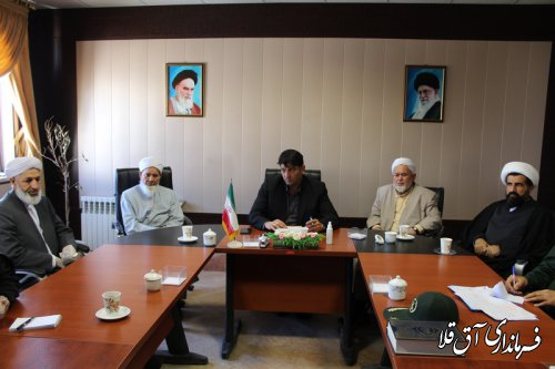 دهمین جلسه کارگروه تخصصی سلامت و امنیت غذایی شهرستان آق قلا برگزار شد