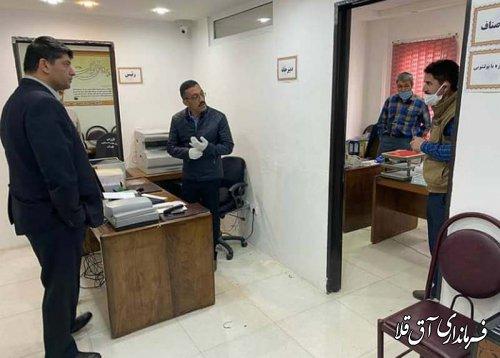 فرماندار از اداره صمت شهرستان آق قلا بازدید بعمل آورد