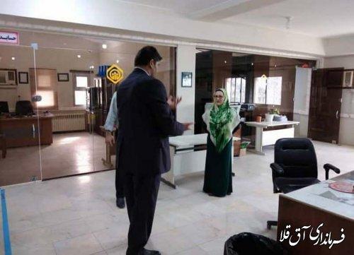 فرماندار و رئیس ستاد مقابله با کرونا از ادارات تامین اجتماعی و صمت شهرستان آق قلا بازدید بعمل آورد