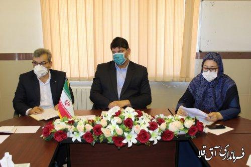 نخستین جلسه کارگروه تخصصی سلامت و امنیت غذایی شهرستان آق قلا برگزار شد