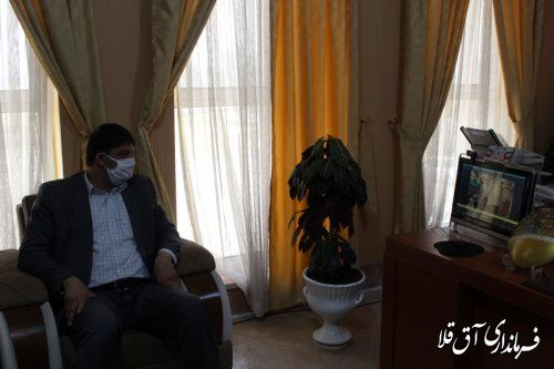 جلسه ستاد مقابله با کرونا در استان،بصورت ویدئو کنفرانس برگزار شد