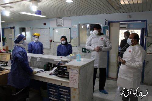 فرماندار و رئیس ستاد مقابله با کرونا از بیمارستان آل جلیل شهر آق قلا بازدید بعمل آورد