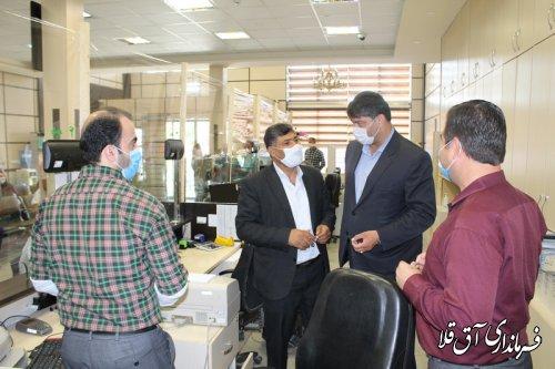 فرماندار و رئیس ستاد مقابله با کرونا،از بانک های عامل شهرستان آق قلا بازدید بعمل آورد