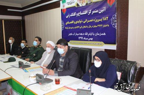 خدایی بودن،مردمی بودن و رهبران مقتدر،شاخصه اصلی انقلاب اسلامی است