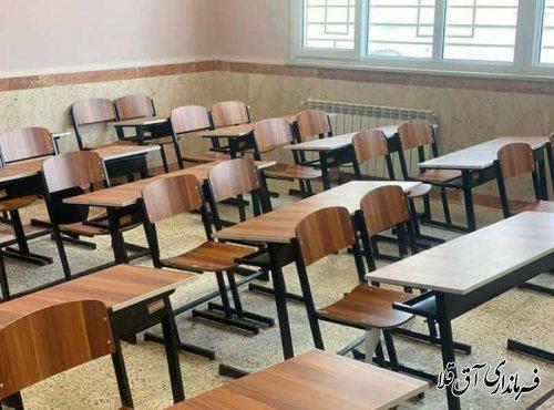 آموزشگاه 6 کلاسه شهدای بانک صادرات در شهر آق قلا به بهره برداری رسید