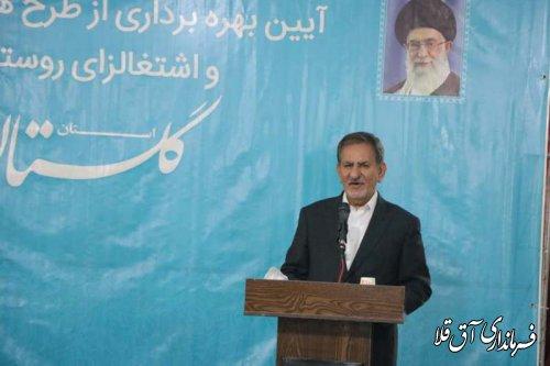آئین بهره برداری از طرح های تولیدی در روستای عطا آباد شهرستان آق قلا برگزار شد