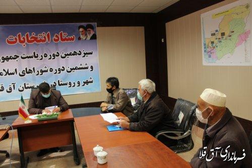 آخرین ملاقات عمومی فرماندار شهرستان آق قلا در سال جاری برگزار شد