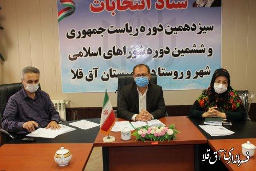 جلسه کمیته پیشگیری از ساخت و ساز غیر مجاز شهرستان آق قلا برگزار شد