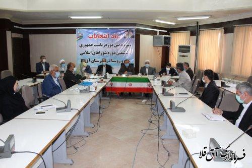 117 شعبه در شهرستان آق قلا،عهده دار اخذ آراء مردم در انتخابات پیش رو هستند