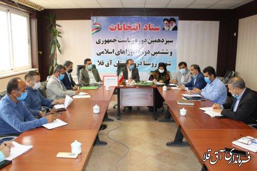 نخستین جلسه کارگروه تخصصی گندم،آرد و نان شهرستان آق قلا در سال جاری برگزار شد