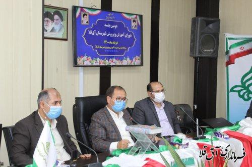 شهرستان آق قلا مقام اول کشوری در پرسش مهر را کسب کرد