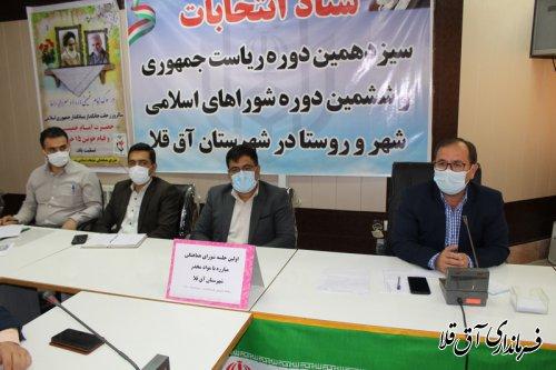 مستندات طرح شهید شوشتری به دبیرخانه شورای هماهنگی مبارزه با مواد مخدر ارسال گردد
