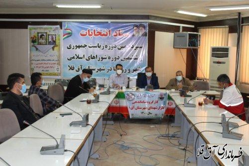 جلسه کارگروه ساماندهی گلزار شهدای شهرستان آق قلا برگزار شد