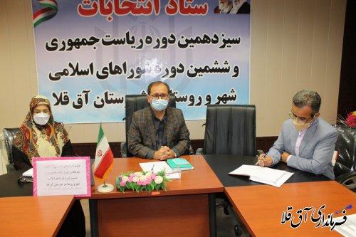 جلسه کمیته های تخصصی ستاد انتخابات شهرستان آق قلا برگزار شد