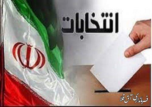 آگهى اسامى نامزدهاي انتخابات شوراهاي اسلامى شهر انبارآلوم