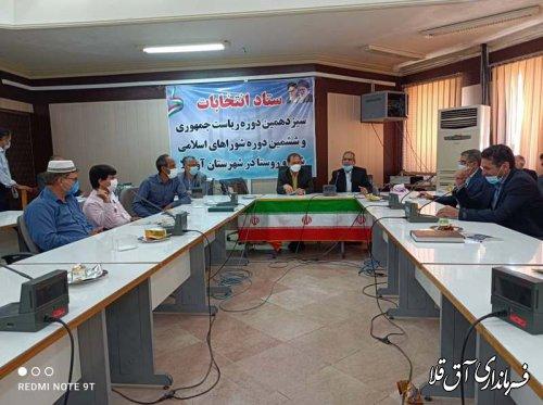 جلسه توجیهی نمایندگان فرماندار انتخابات 1400 شهرستان آق قلا برگزار شد