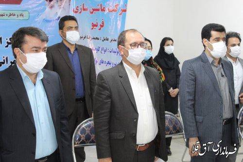آئین متمرکز پروژه های هفته دولت شهرستان  آق قلا برگزار شد